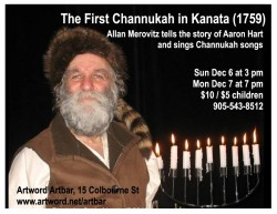 First_Channukah_poster_2015_800